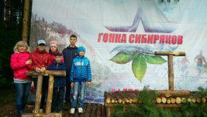 Гонка Сибиряков. События Регионов.