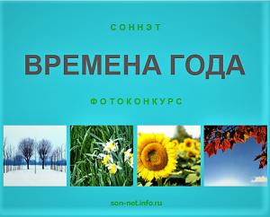 Фотоконкурс для пожилых
