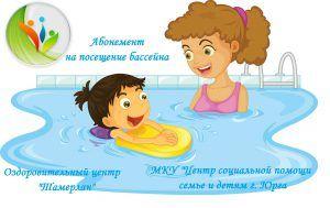 """Социальный проект """"Забота"""""""