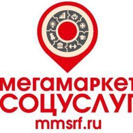 Мегамаркет социальных услуг — претендент на звание «лучшей социальной франшизы России»