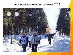 Абрамова Елена Валентиновна