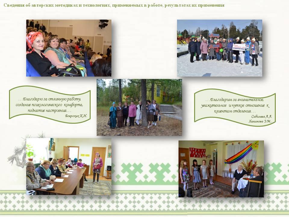 Биттуева Асият Назировна