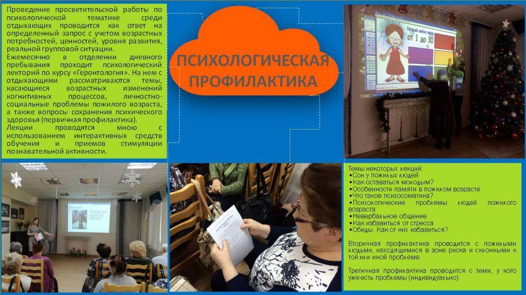 Быкова Татьяна Владимировна