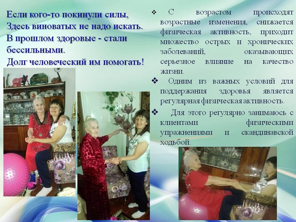 Гнедаш Светлана Алексеевна