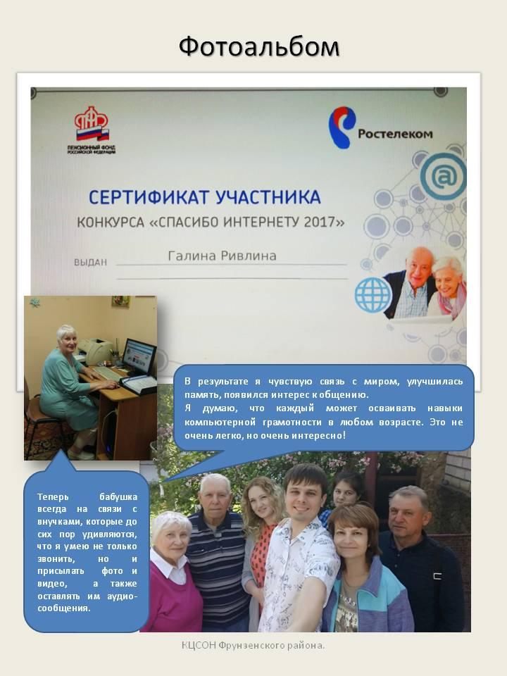Захарова Светлана Игоревна