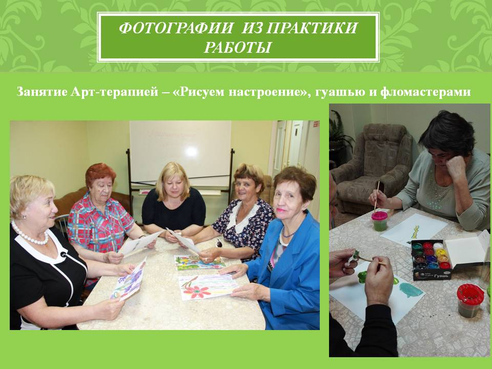 Зеленкова Ирина Александровна