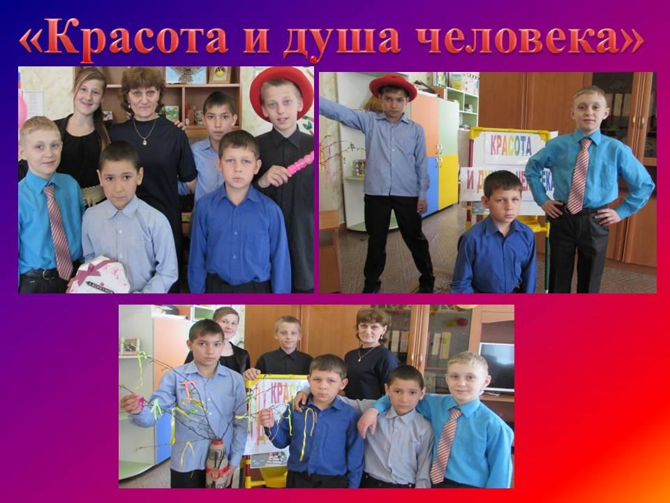 Клыкова Надежда Александровна