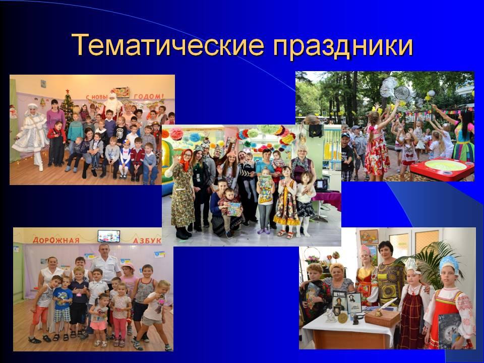 Кононович Ольга Николаевна