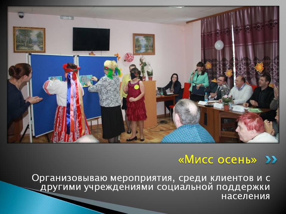 Лекомцева Анна Николаевна