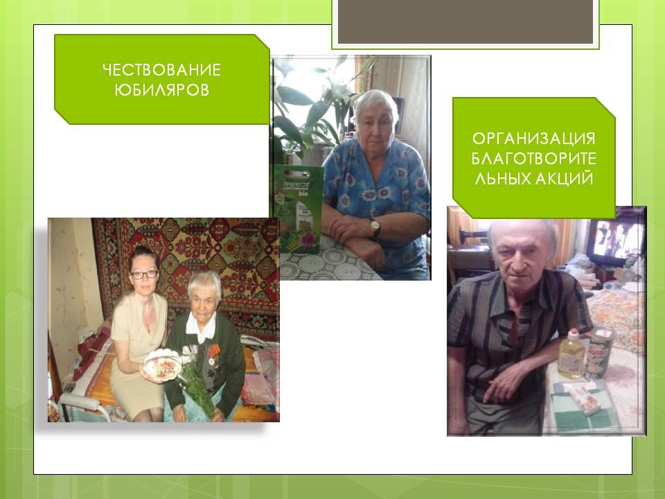 Митькина Наталья Юрьевна