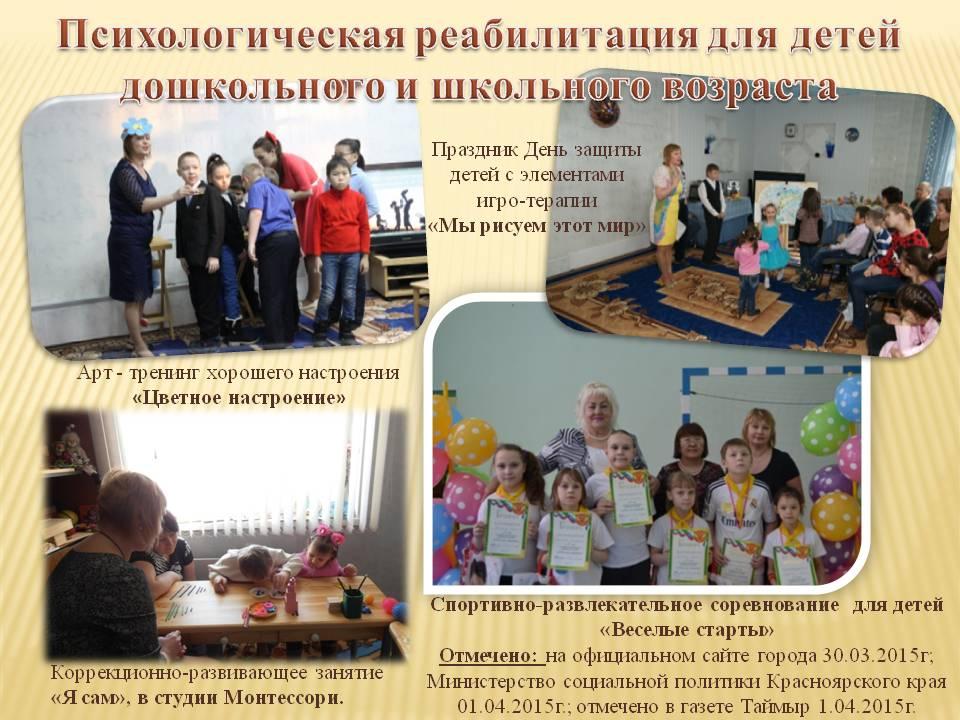 Разуваева Тамара Михайловна