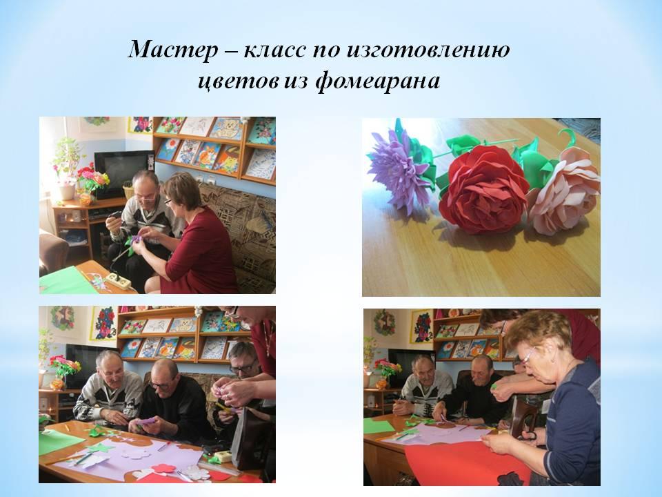 Синкевич Татьяна Дмитриевна