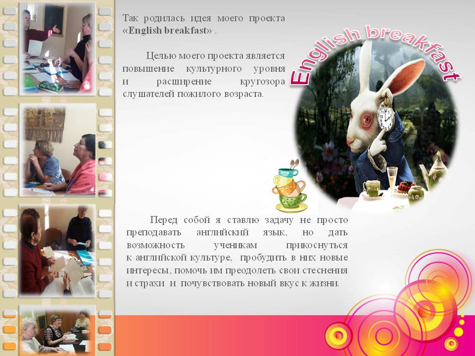 Итоги конкурса добровольческих проектов