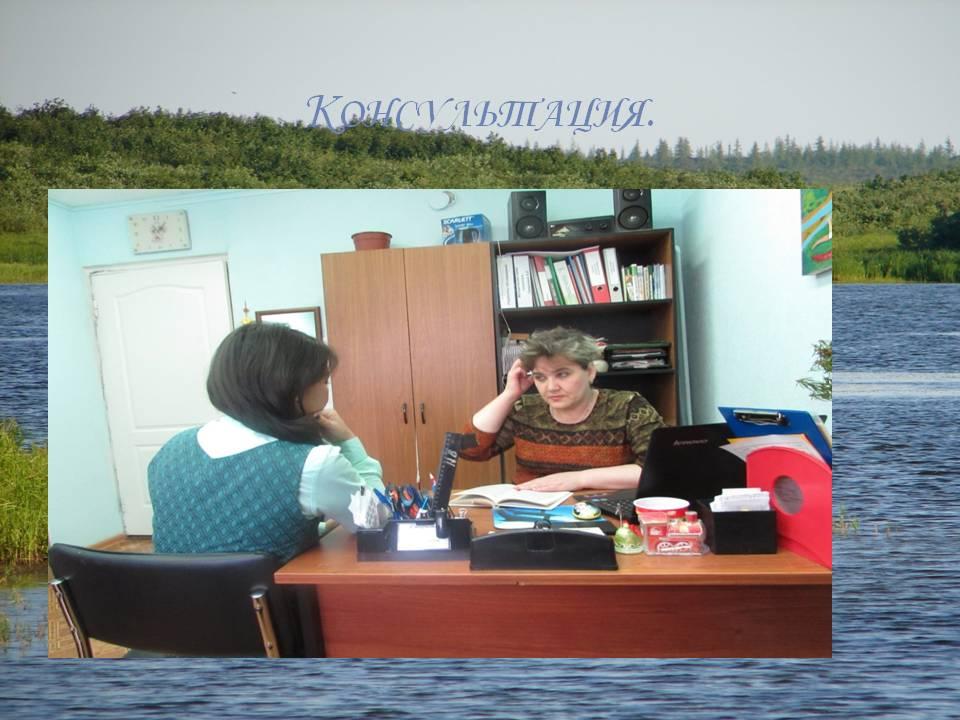 Смирнова Александра Евгеньевна