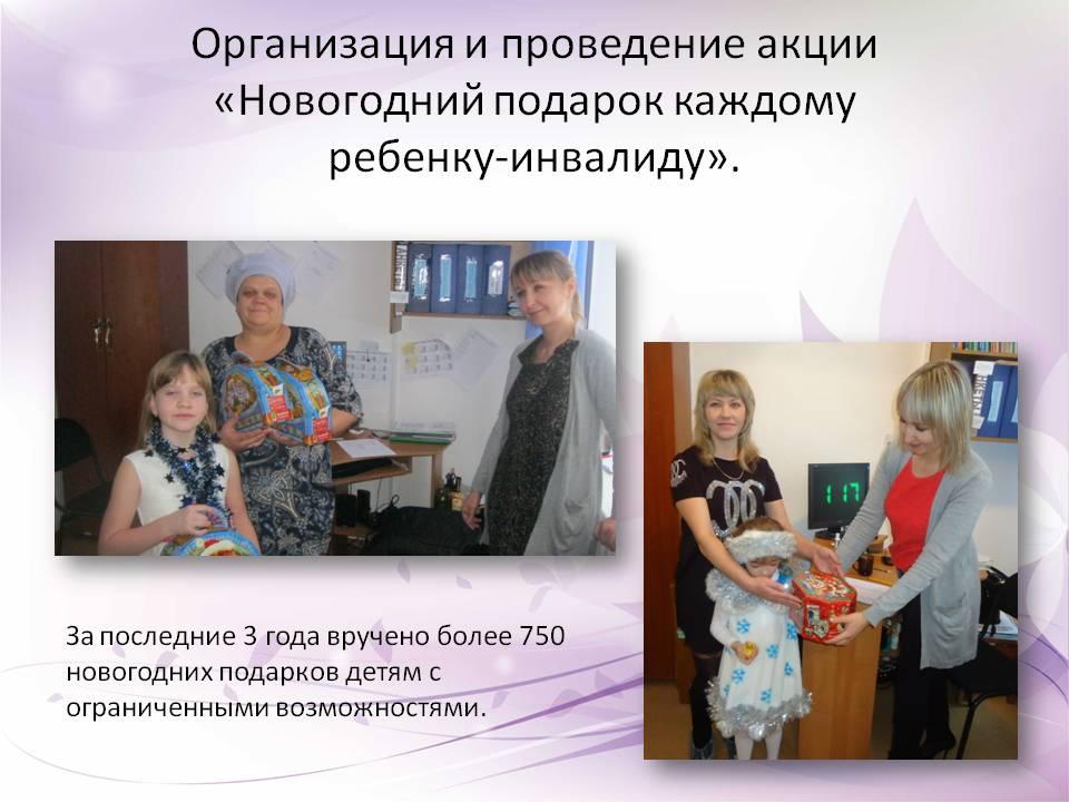 Толкачева Марина Геннадьевна