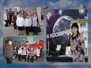 Удоденко Татьяна Олеговна