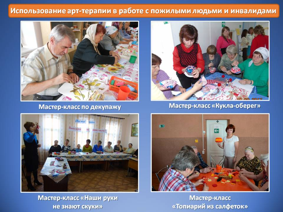 Хан Татьяна Борисовна