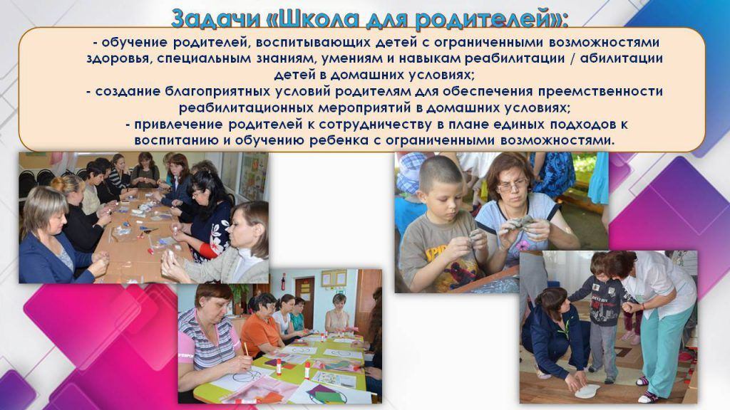 Заборский Михаил Эдуардович