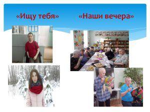 Симонова Марина Геннадьевна