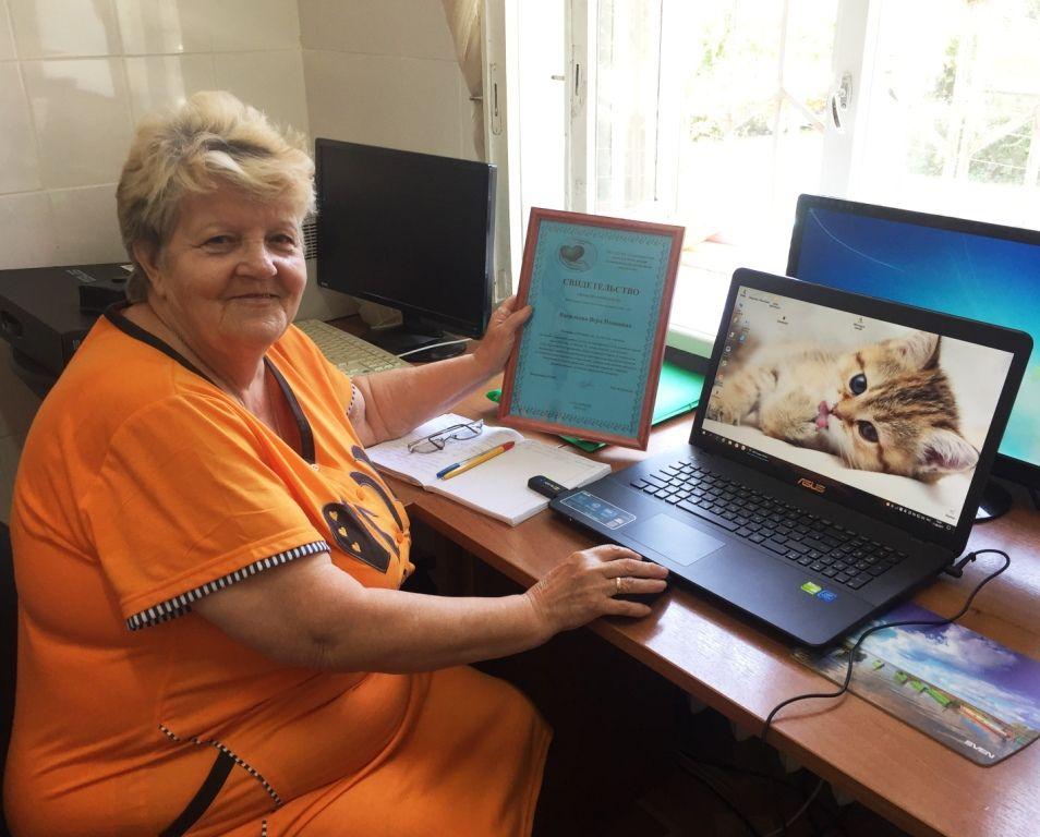 Компьютерная грамотность граждан пожилого возраста и инвалидов