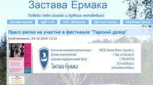 Приглашаем на фестиваль Татарский дозор