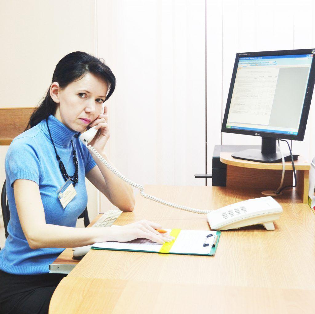 Инновационные формы работы в сфере социального обслуживания