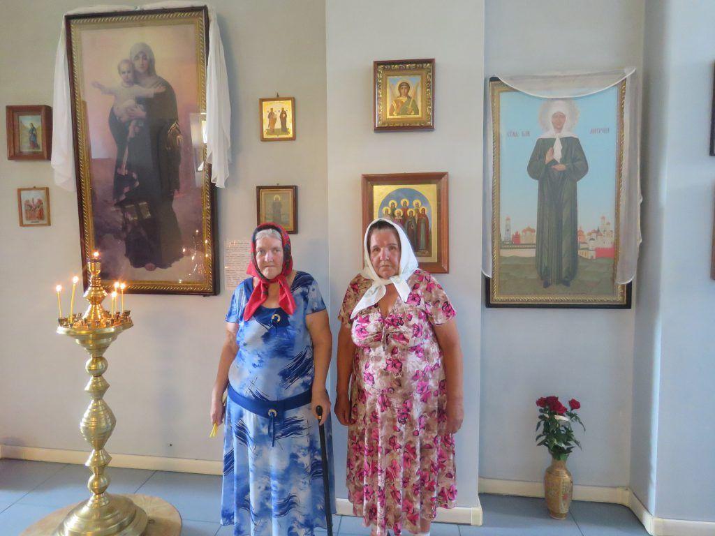 православный клуб