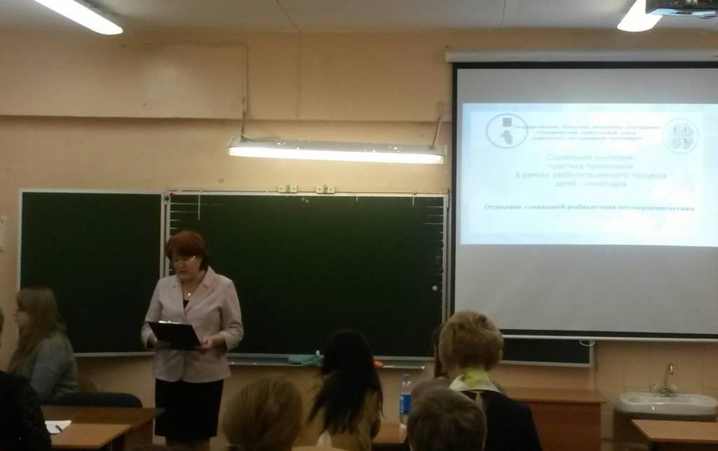 Инклюзивная миссия образования. Ушакова Ю., Полярнинский КЦСОН.