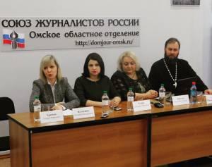 Рождественский форум в Сибири