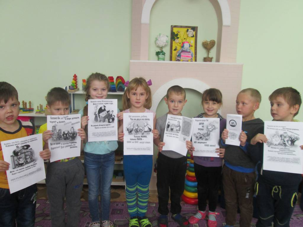 Ко Дню правовой помощи детям. Куренинова, Алтайский край
