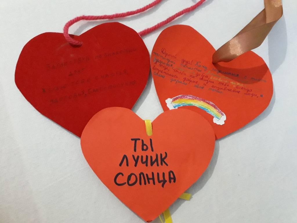От сердца к сердцу. Марчевская В., Омск