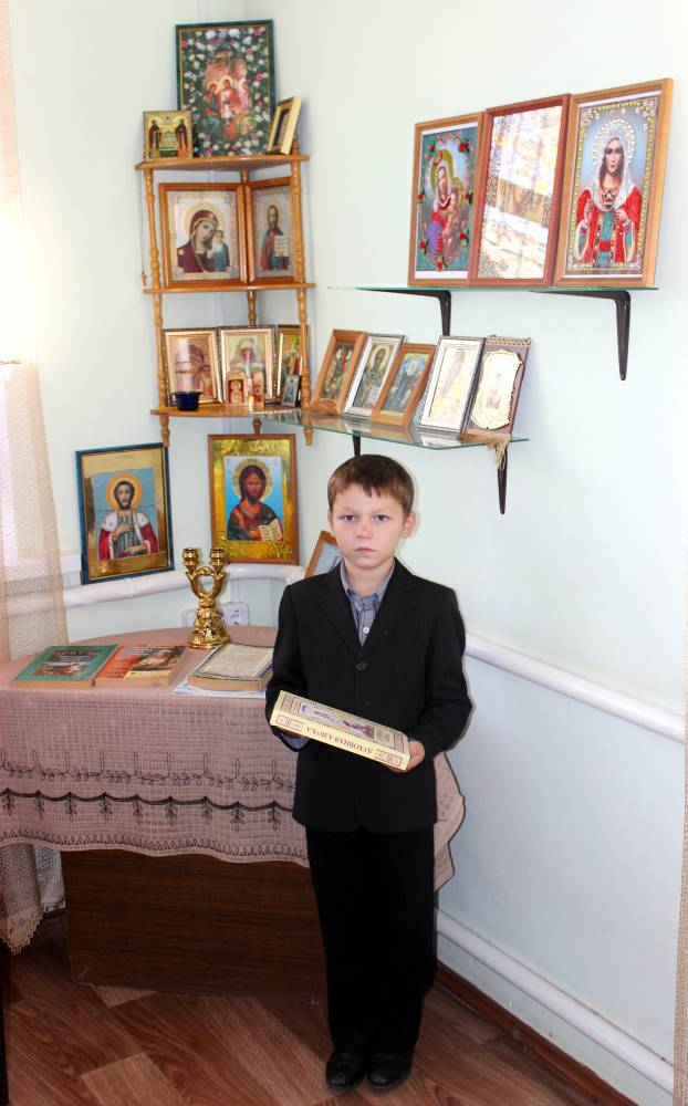 Духовно – нравственное воспитание несовершеннолетних. Афанасьева В.