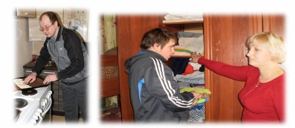 Организация сопровождаемого проживания молодых инвалидов в КГБУСО «Комплексный центр социального обслуживания населения города Новоалтайска».Аниськова В.В.,Дмитриева Н.А.,КГБУСО «Комплексный центр социального обслуживания населения города Новоалтайска».