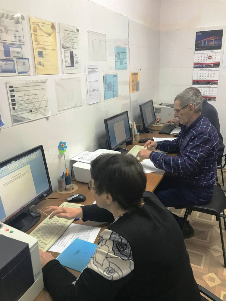 К Международному дню защиты персональных данных. Овчеренко М.