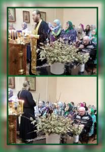 Вербное воскресенье в Некрасовском доме-интернате
