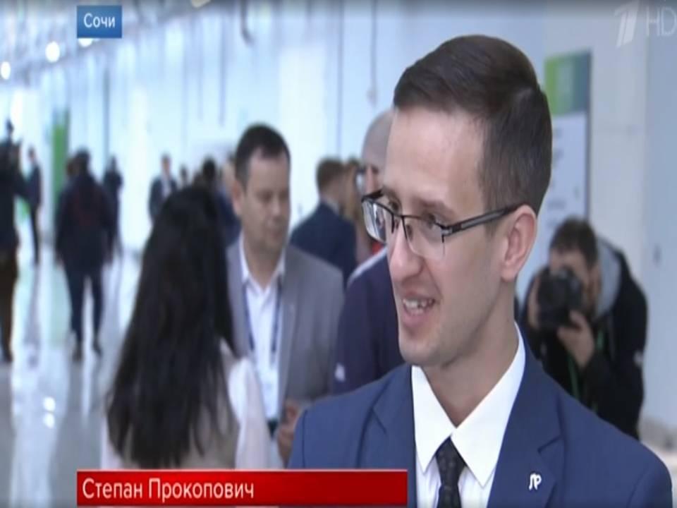 Финалист конкурса «Лидеры России» Прокопович Степан