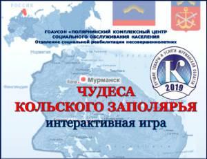 Ушакова Ю. С.