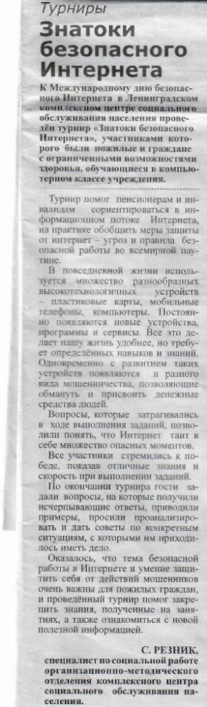 ©Резник С. А.
