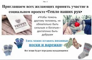 ©Косогорова Е. В.