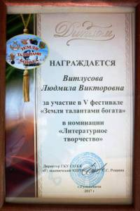 ©Курицына Н. Б.