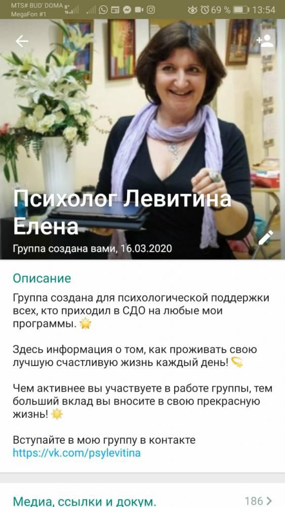 Захарова С. И. (фото автора)