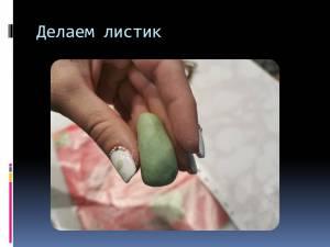 ©Лапшина А. В.