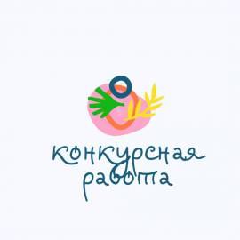 Социальная программа «Цвет настроения»