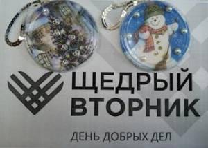 ©Николий С. П.