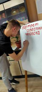 ©Томашевская Н. А. ©Андреева Т. А.
