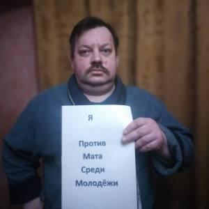 ©Ушакова Ю.