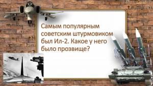 ©Ананьева Е.