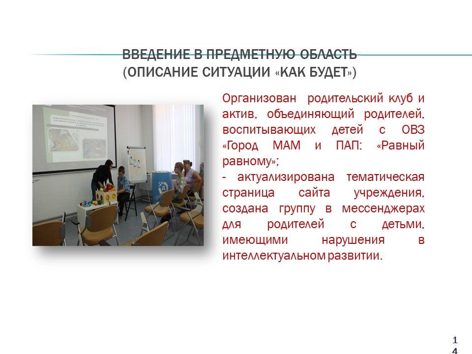 ©Лазухина С. Ю.