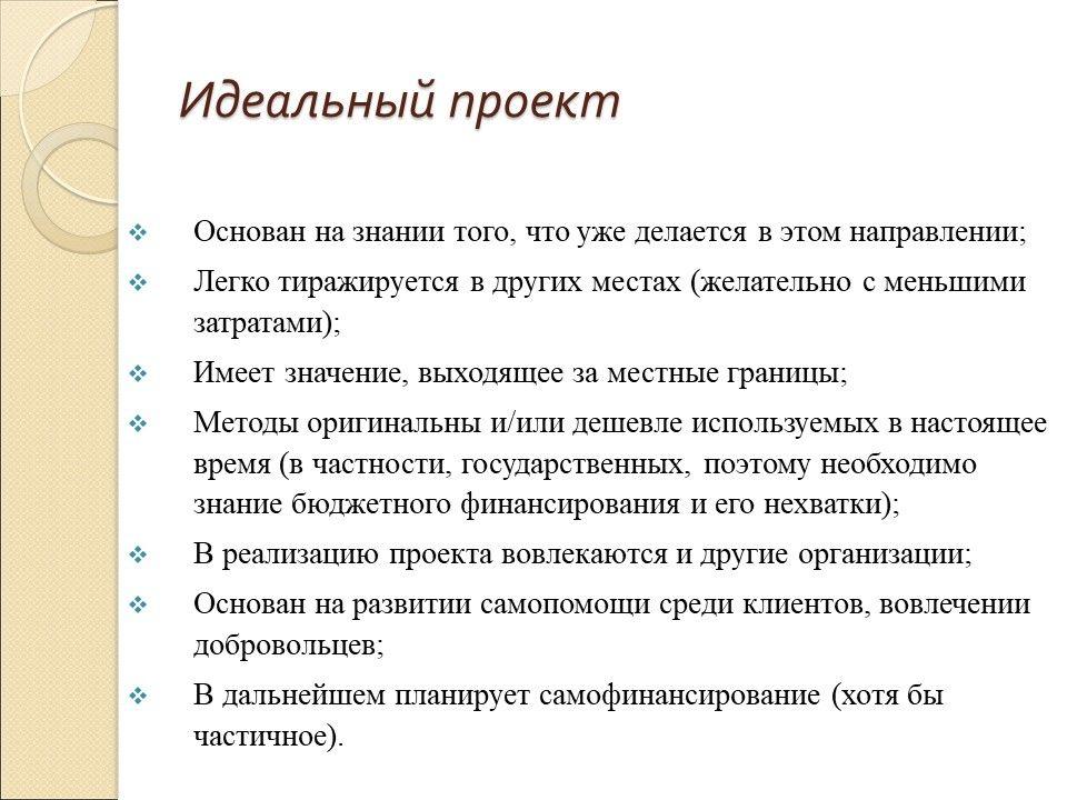 ©Чернова А. В.