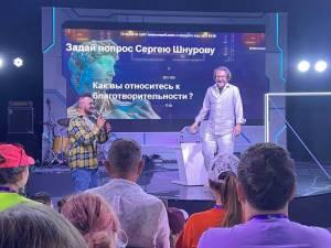 ©Администрация ГОАУСОН «Полярниский КЦСОН»
